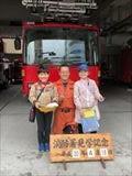 消防署の前で